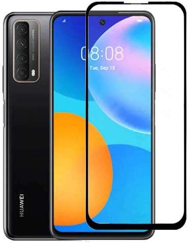 SZKŁO HARTOWANE FULL GLUE Huawei P Smart 2021 czarny