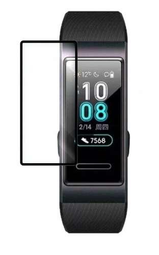 Szkło Hybrydowe FULL GLUE 5D do Huawei Band 4 PRO czarny